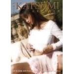 Katsumi Exposed reviews