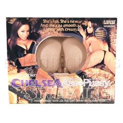 Vagina realística - Chelsea UR3 ass & pussy - view #3