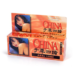 Lubricant - China anal lube natural - view #2