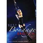 Best Bondage Erotica 2011 reviews