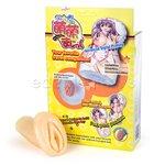 Sakura inflatable lover with lifelike masturbator reviews