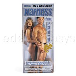 Harness and dildo set - Vac-u-lock male set - view #4
