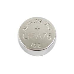 Batteries - LR44 battery single 1.5V - view #1