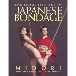 Seductive Art of Japanese Bondage - bdsm toy