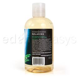 Sensual bath - Relaxing cleansing gel - view #2