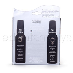 Lubricant - JO 2 to Tango pack - view #4