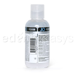 Lubricant - System JO premium cool lubricant - view #2