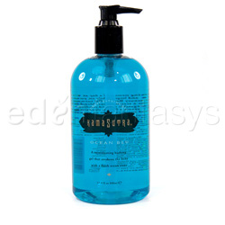 Luxury bathing gel - bath and shower gel