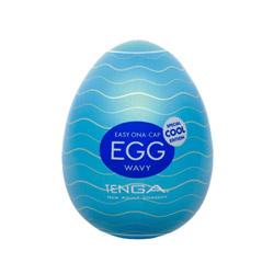 Egg masturbator cool - masturbator in a plastic case