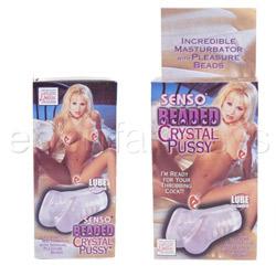 Masturbator - Senso beaded crystal pussy - view #4