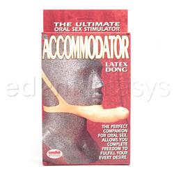 Chin harness - Accommodator - view #3