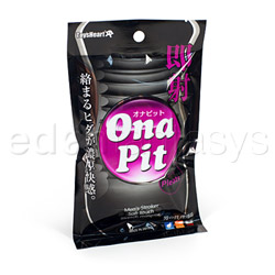 Penis stroker - Ona pit pleats - view #3