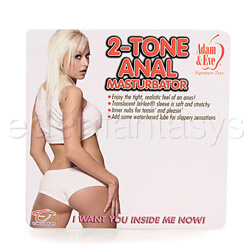 Masturbator - 2-tone anal masturbator - view #6