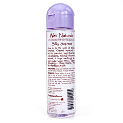 Lubricant - Naturals gel lubricant - view #2